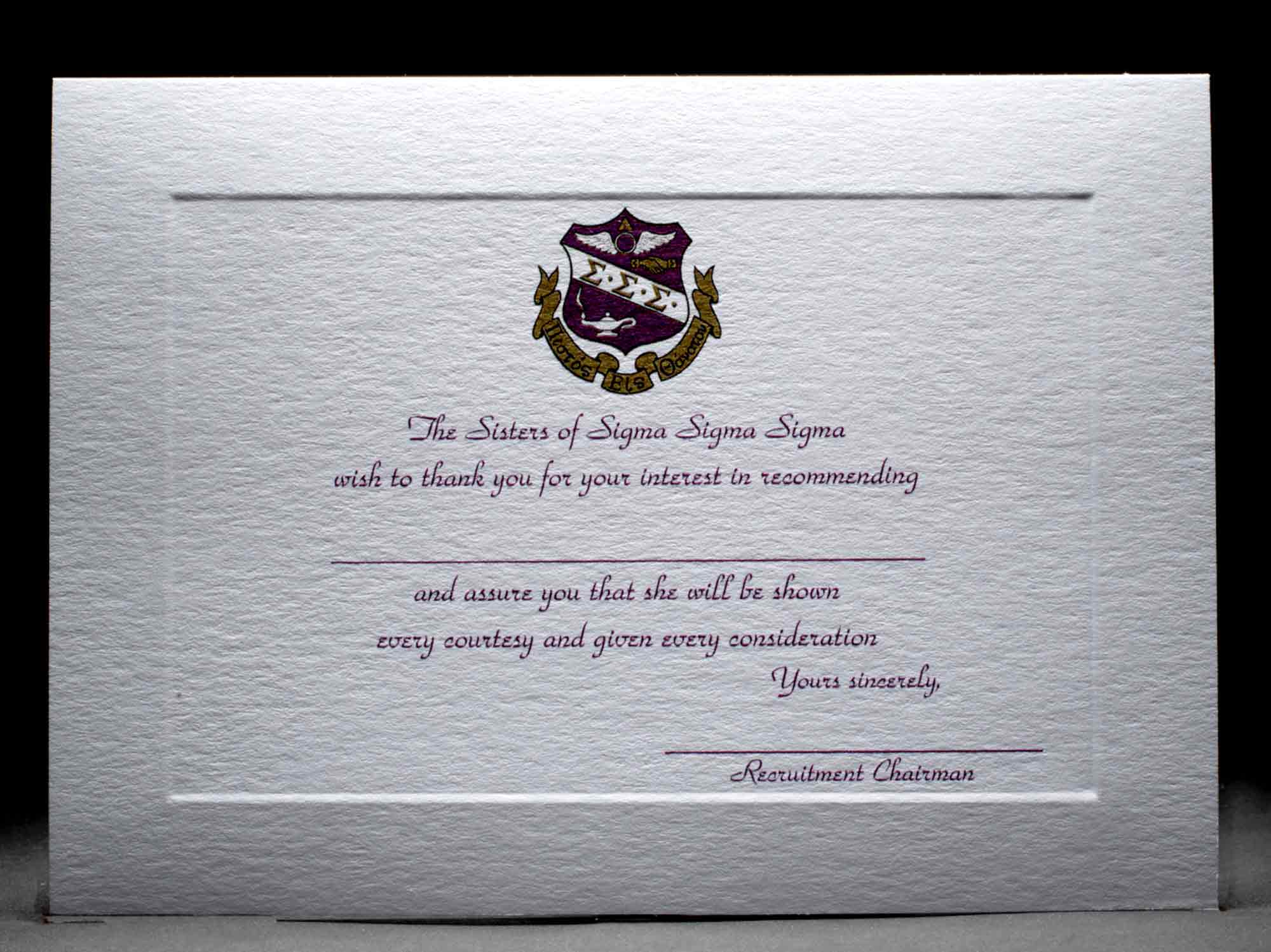Recommendation Thank You Cards Sigma Sigma Sigma